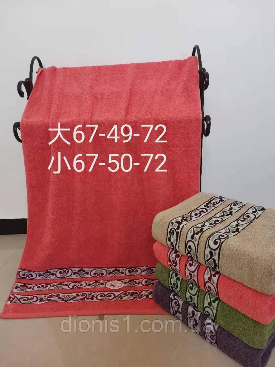 Полотенце банное 3 полосы размер 70х140 8 шт в уп. махра
