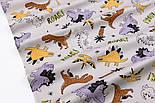"""Лоскут сатина """"Динозавры ROAR"""" на сером фоне, №2890с, размер 25*80 см, фото 4"""