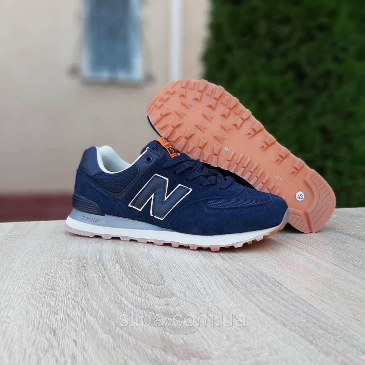 Мужские замшевые кроссовки в стиле New Balance 574 синие