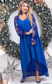 Жіноча сукня XL кольору електрик з мереживними рукавами універсального розміру 48-60