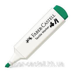 Маркер для ткани  Faber-Castell Textile Marker, цвет зеленый, 159524