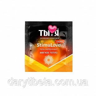 Гель-лубрикант возбуждающий Stimulove light, разовая упаковка 4 г, Оригинал Биоритм + ПОДАРОК!!!