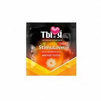 Гель-лубрикант возбуждающий Stimulove light, разовая упаковка 4 г, Оригинал Биоритм + ПОДАРОК!!!, фото 1