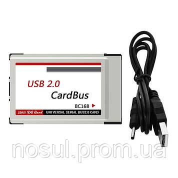 Адаптер PCMCIA - USB 2.0 mini 2 port хаб (тонкая)