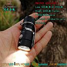 Фонарь AMUTORCH AX2 SST20 1100LM EDC+ Аккумулятор 16340 900mAh Свет теплый 5000k маленький ручной, фото 5