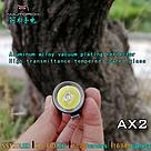 Фонарь AMUTORCH AX2 SST20 1100LM EDC+ Аккумулятор 16340 900mAh Свет теплый 5000k маленький ручной, фото 7