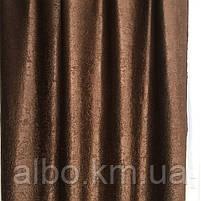 Штори в спальню кімнату квартиру Блекаут, штори блекаут софт для залу спальні кімнати передпокою, красиві штори для спальні кухні, фото 5