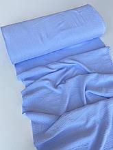 Муслин (хлопковая ткань) жатка васильковый однотон (25*135)