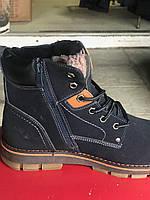 Ботинки мужские зимние на молнии