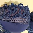 Бюстгальтер мікрофібра з мереживом чашка 85D синій, фото 3
