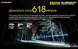 Тактический ручной фонарь NITECORE P30 NEW+usb NL2150R 21700*5000mAh (1000LM, Cree XP-L HI V3, IPX8), Комплект, фото 2