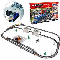 Большая Детская железная дорога 549 см Поезд игрушечный  Развивающий конструктор железная дорога, фото 1