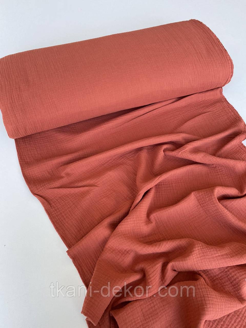 Муслин (хлопковая ткань) жатка кирпич однотон