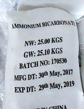 Соль углеаммонийная Китай мешок 25 кг