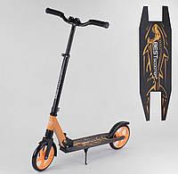 """Прогулочный складной самокат для ребенка с регулировкой по высоте """"Best Scooter"""" 71429 """"SHARK"""" , оранжевый"""