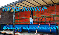 Шнековый транспортер 20 т/час