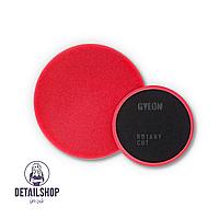 GYEON Rotary Cut 125 мм Красный средней жесткости полировальный круг, 125 мм