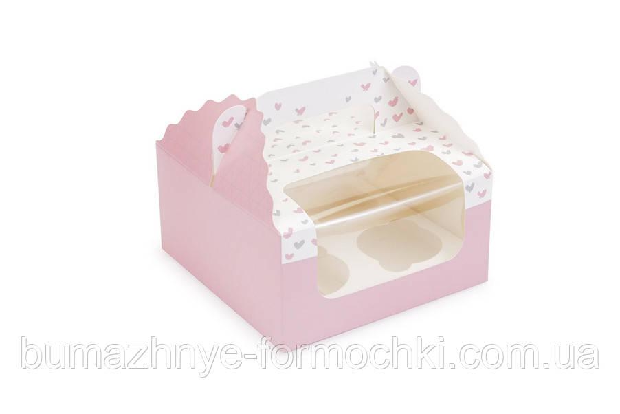 """Коробка для капкейков, кексов на 4 шт., """"Сердечки"""", цвет розовый, 170*170*85"""