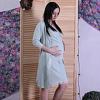 """Теплый комплект в роддом для беременных и кормящих мам """" Нежность"""" р.42-54"""