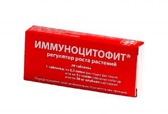 Иммуноцитофит регулятор роста растений 20 шт