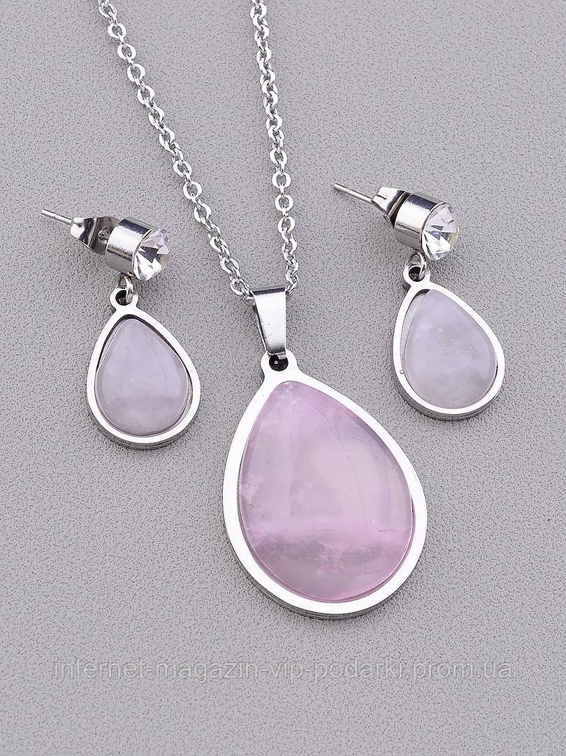 061575 Набор 'Stainless Steel' Розовый кварц Медицинская сталь 316L20,7 г.