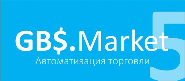 GBS Market Харків Максбокс