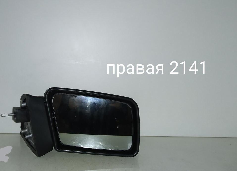 Дзеркало зовнішнє Москвич 2141 права сторона