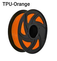 Пластик (филамент) для 3d принтера TPU (термополиуретан) катушка 0,8 кг, 1,75 мм.