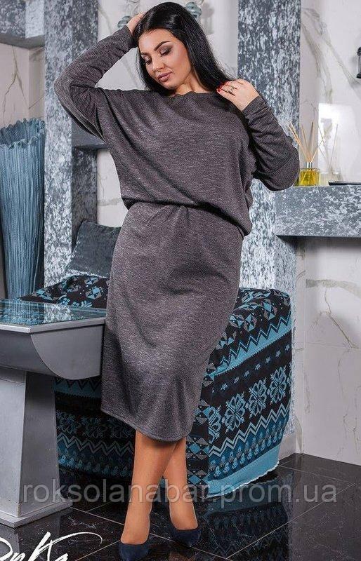 Сукня жіноча розміру XL в графітовому кольорі