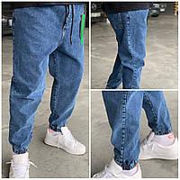 Синие джоггеры - мужские джинсы на резинке молодежные однотонные джинсовые турецкие (весна осень) свободные
