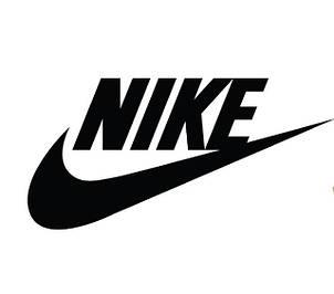 Футзальные мячи Nike
