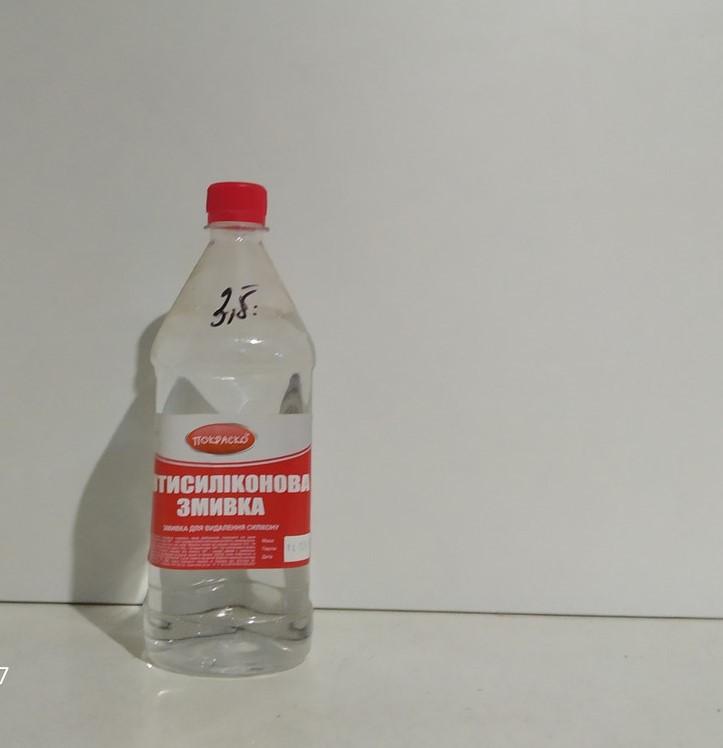 Антисиликоновая смывка 1л Покраско
