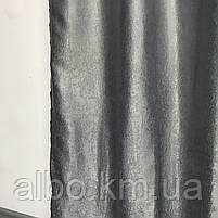 Модные серые шторы Блэкаут софт 150x270 cm (2 шт) ALBO Темно-серые (SH-250-21), фото 6