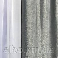 Модные серые шторы Блэкаут софт 150x270 cm (2 шт) ALBO Темно-серые (SH-250-21), фото 7
