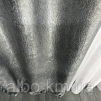 Модные серые шторы Блэкаут софт 150x270 cm (2 шт) ALBO Темно-серые (SH-250-21), фото 4