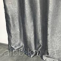 Модные серые шторы Блэкаут софт 150x270 cm (2 шт) ALBO Темно-серые (SH-250-21), фото 2
