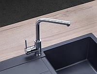 BDC4327 Кухонный смеситель Chrome 4327 Только бренды ЕС