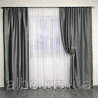 Модные серые шторы Блэкаут софт 150x270 cm (2 шт) ALBO Темно-серые (SH-250-21), фото 9