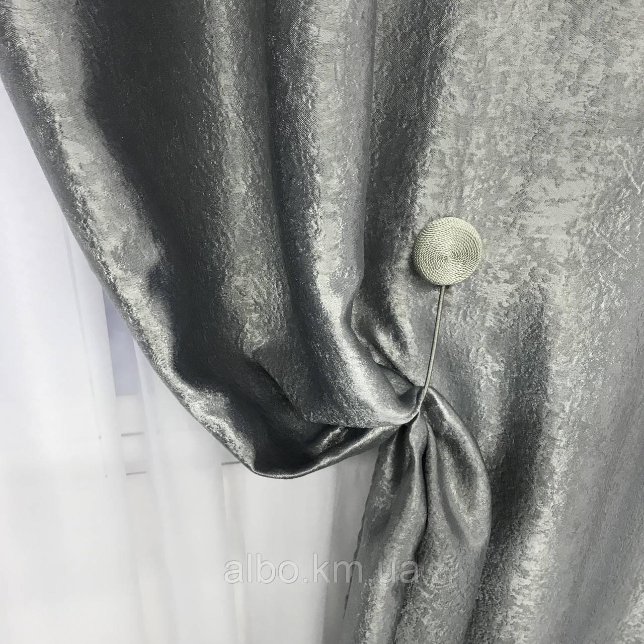 Модные серые шторы Блэкаут софт 150x270 cm (2 шт) ALBO Темно-серые (SH-250-21)
