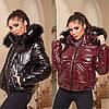Р 44-50 Короткая зимняя куртка с мехом на капюшоне 23315