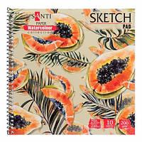 Альбом для акварели SANTI Botanic, Paper Watercolour Collection, 10 л., 200г/м2 742834