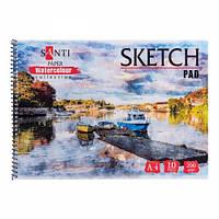 Альбом для акварели SANTI Travelling, А4 Paper Watercolour Collection, 10 л., 200г/м2 742837
