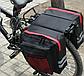 Сумка на багажник велосипеда. Велосумка на багажник для велосипеда загальним обсягом 27L. Колір чорний, фото 5