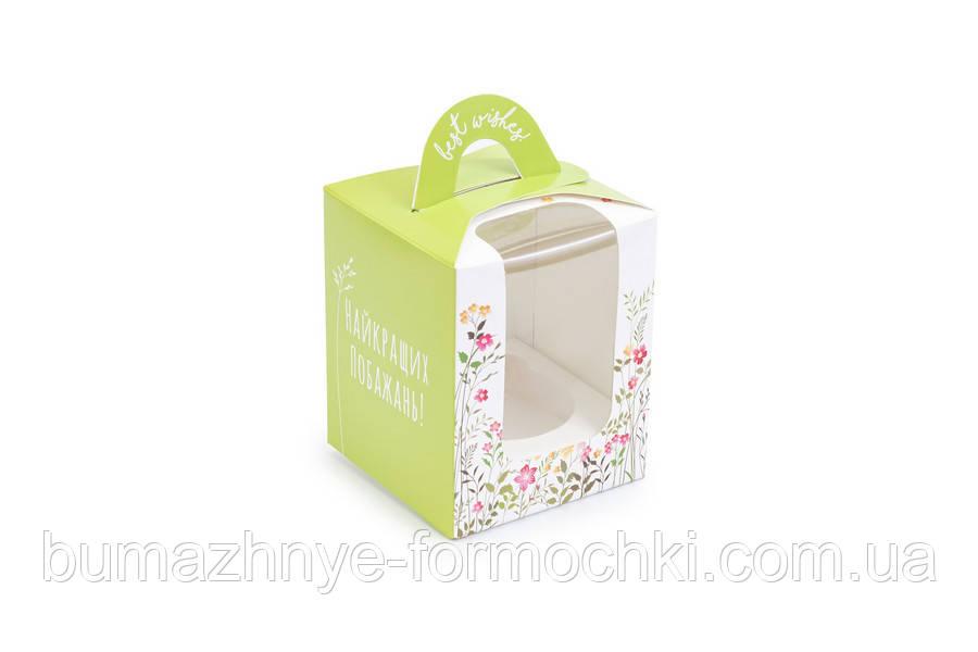 """Упаковка для капкейка, """"Весняні квіти"""""""