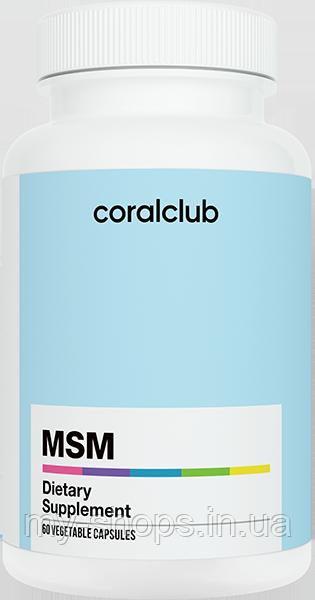МСМ Coral Club. Натуральная БИОДОБАВКА