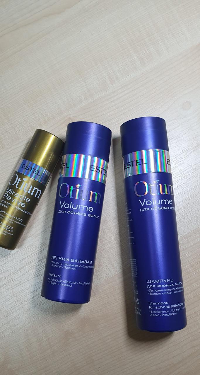 Шампунь для объема жирных волос и легкий бальзам OTIUM VOLUME, 250 мл, 200 мл