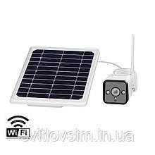 Автономна камерa на сонячній батареї WI-FI
