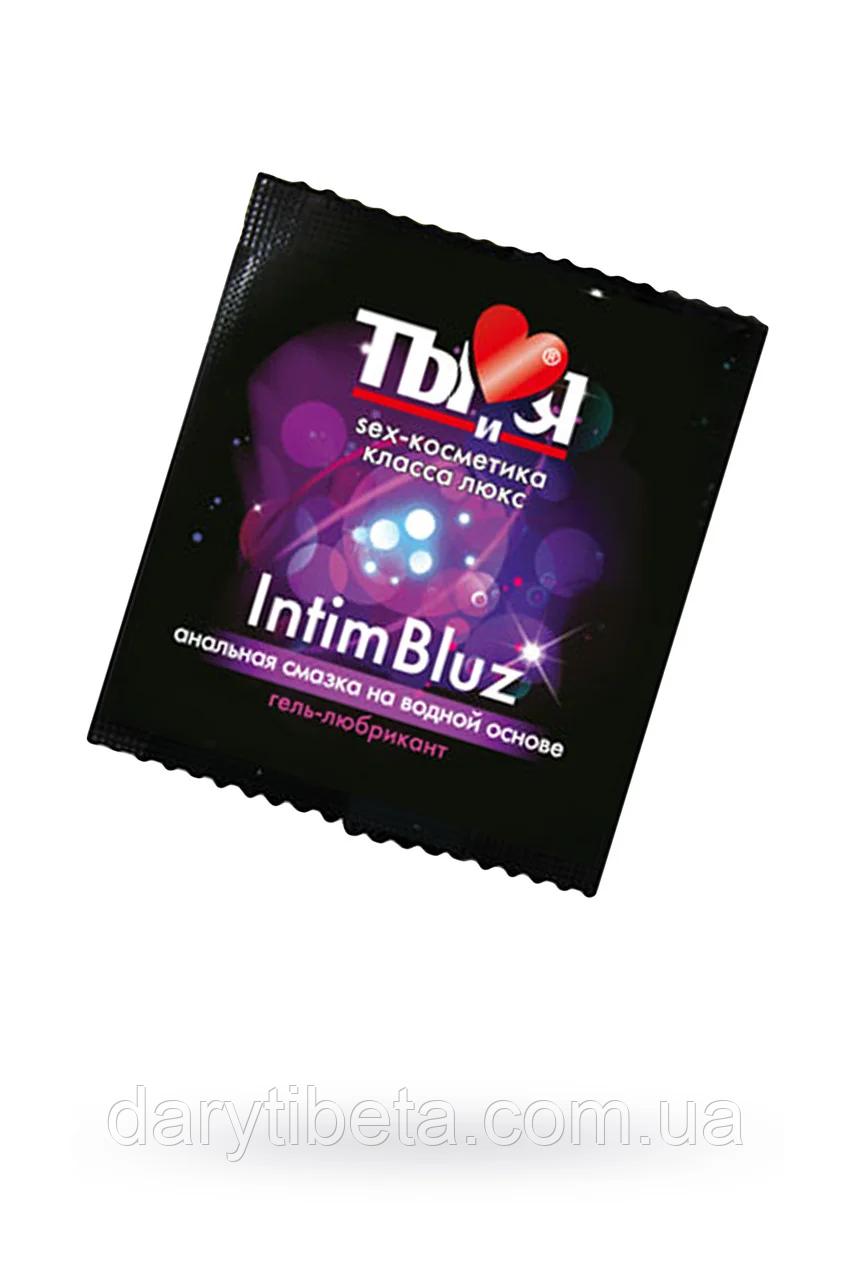 Анальный лубрикант на водной основе Intim bluz, сошет 4г, увлажняющий, Оригинал Биоритм