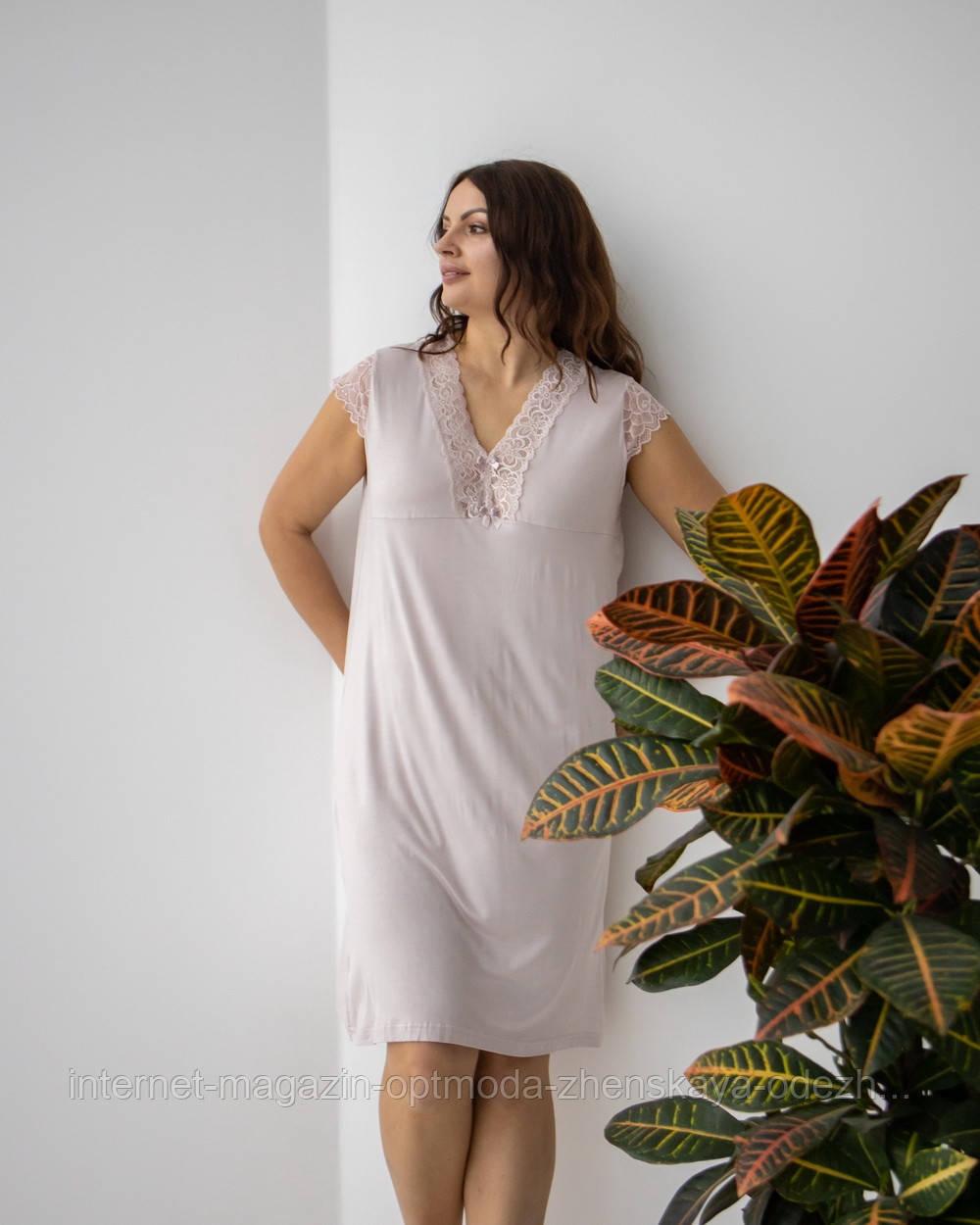 """Женская красивая ночная рубашка однотонная больших размеров """"Дейзи"""""""