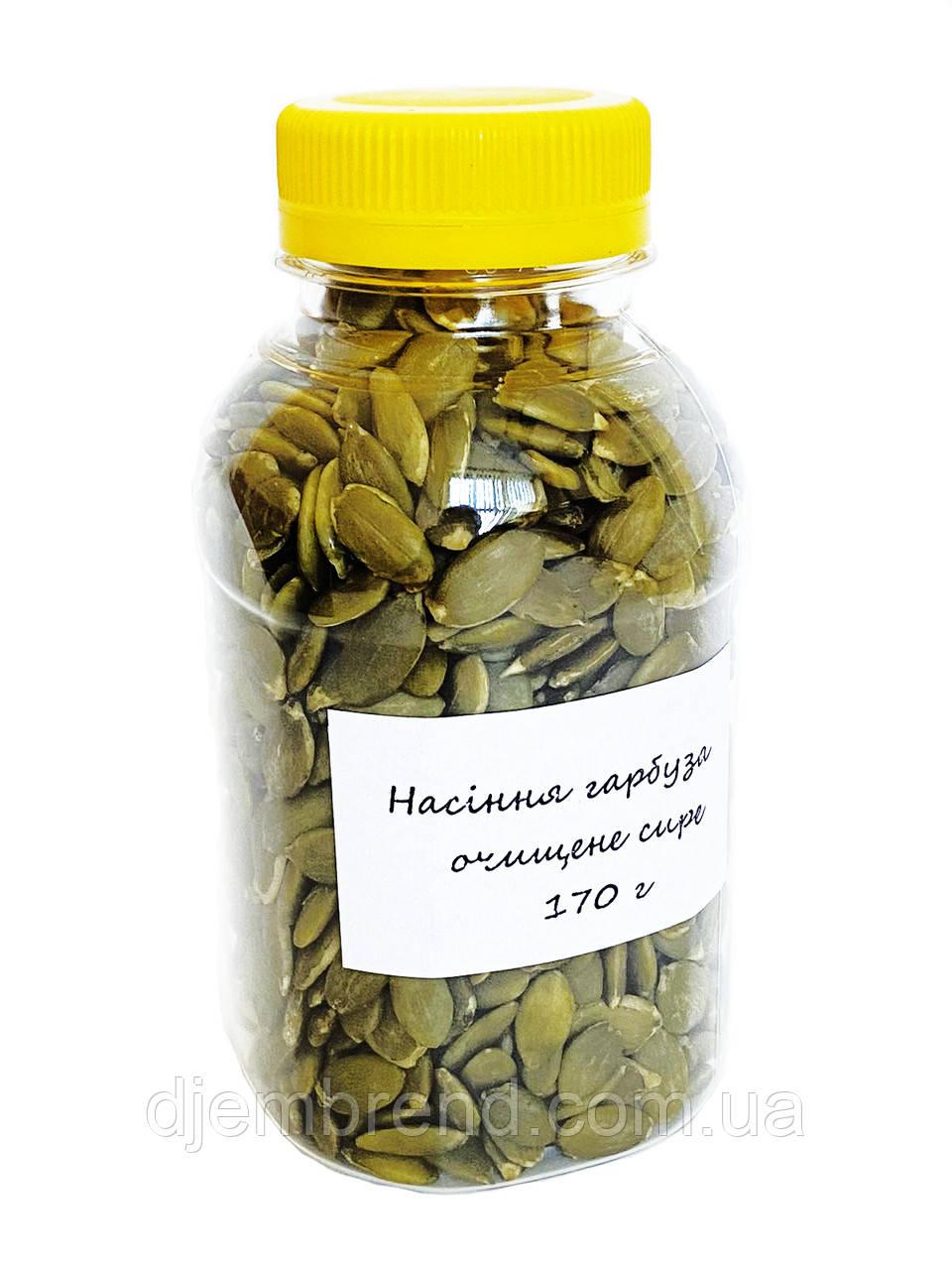 Тыквенные семечки очищенные сырые, 170 г